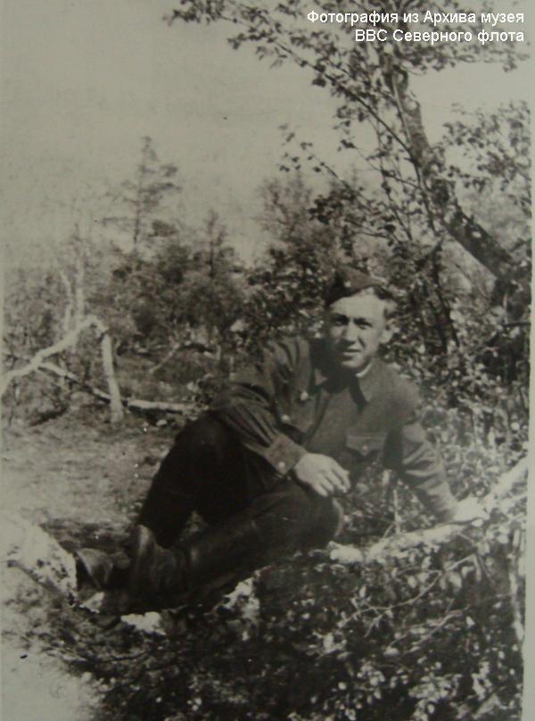 Фото из музея ВВС СФ