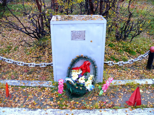 Памятник неизвестному летчику