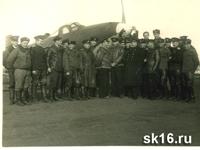 255-й ИАП ВВС СФ. 1943 год.
