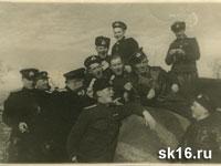 Летчики. 1943 год.