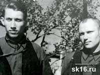 255-й ИАП ВВС СФ. Власов А.Ф. и Сосновский Н.М.