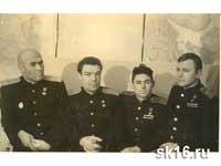 Герои Советского Союза Фокин А.И., Губанов Г.П., Синицын А.Н., Писарев Г.В.