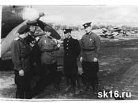В центре Харламов М.И., первый справа Бурматов В.А.. Ваенга 1943 год.