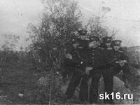 Друзья. Ваенга 1944 год.