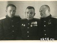 Щедрин, Кубарев Г.И., Рассадкин П.А.