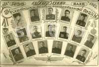 Герои 255-го ИАП ВВС СФ