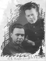 Командир роты связи Поздняков А.Е. и Пунанов И.И. Северный флот 1943 год.