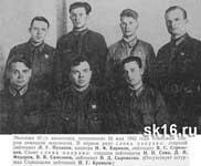 Экипажи 95-го ИАП ВВС СФ. Фото из книги Крылья Северного флота